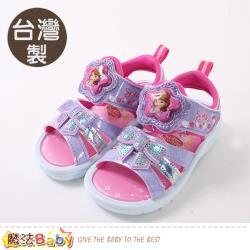 魔法Baby 女童鞋 台灣製迪士尼蘇菲亞公主授權正版閃燈涼~sa97577