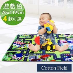 棉花田【魔法空間】法蘭絨印花防滑遊戲毯-4款可選(76x117cm)