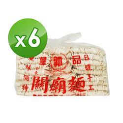 皇品 郭關廟麵-寬版 (1500g)x6包