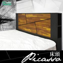IHouse-畢卡索 集層木收納床片 雙人5尺
