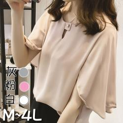 SCL 扣領五分寬袖雪紡上衣 3色灰 粉 白 (M~4L)