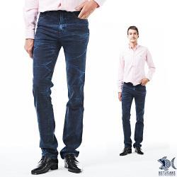 NST Jeans 重磅耐磨 清澈透藍 水波紋 牛仔男褲(歐系修身小直筒) 380(5656)