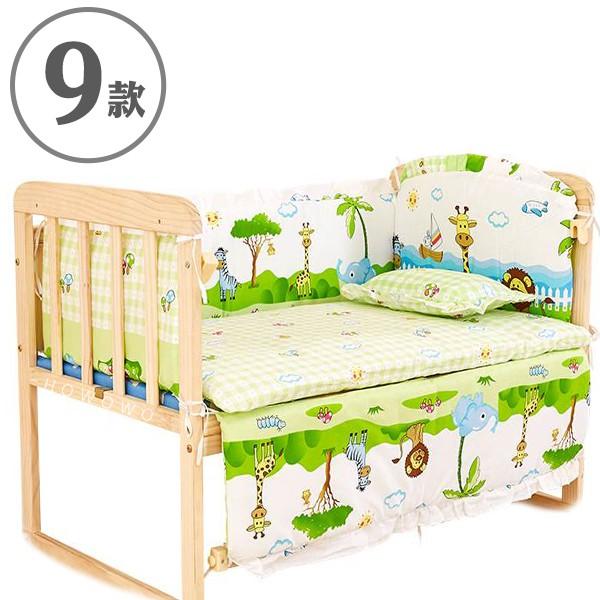 嬰幼兒寢具六件組 純棉 卡通動物 嬰兒床墊 床圍 嬰兒床 睡墊 防撞床圍 JB1063 JB1064