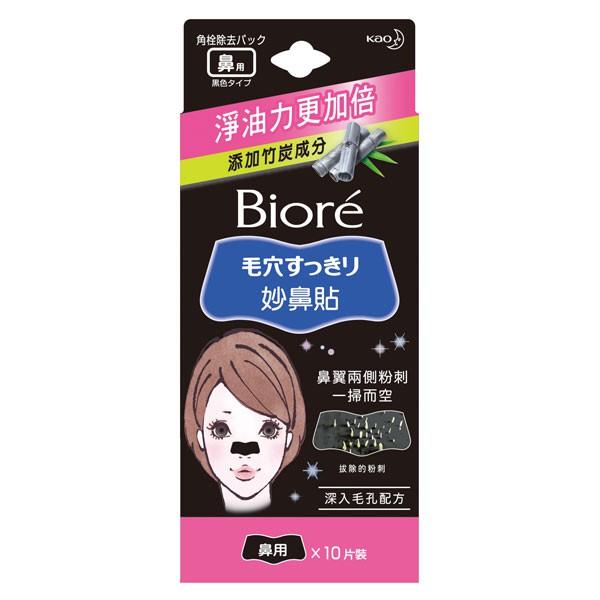 Biore蜜妮黑色妙鼻貼10p【康是美】