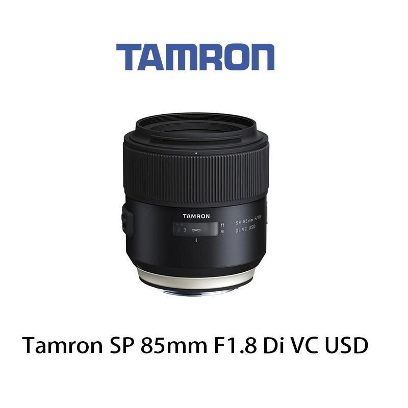 騰龍 Tamron SP 85mm F1.8 Di VC USD F016 標準至中距定焦鏡頭 原廠公司貨