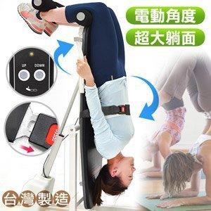 台製自動倒立器+安全帶遙控電動倒立機科技倒立椅倒吊椅脊椎伸展機倒立好處運動健身器材ptt P278-RB101【推薦+】