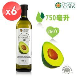 Chosen Foods 頂級酪梨油6瓶(750ml/瓶)