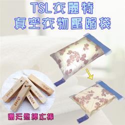TSL衣麗特真空衣物壓縮收納袋(Lx1+Mx4+Sx2)