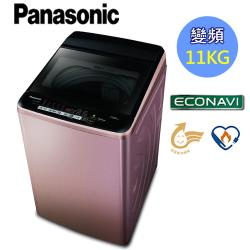 ◎ECONA智慧節能科技|◎NANOE雙效自動槽洗淨|◎全方位立體水流商品名稱:Panasonic國際牌11kg超變頻直立式洗衣機(玫瑰金)NA-V110EB-PN品牌:Panasonic國際牌種類: