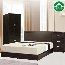 【品生活】簡約優質四件式房間組2色可選(床頭片+床底+衣櫥+床頭櫃 不含床墊)-(單人加大3.5尺)