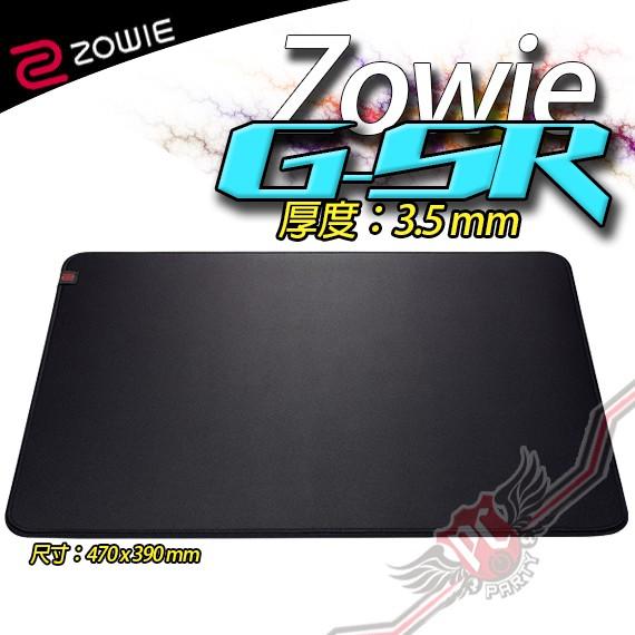PC PARTY Zowie BenQ G-SR 專業電競滑鼠墊 止滑設計