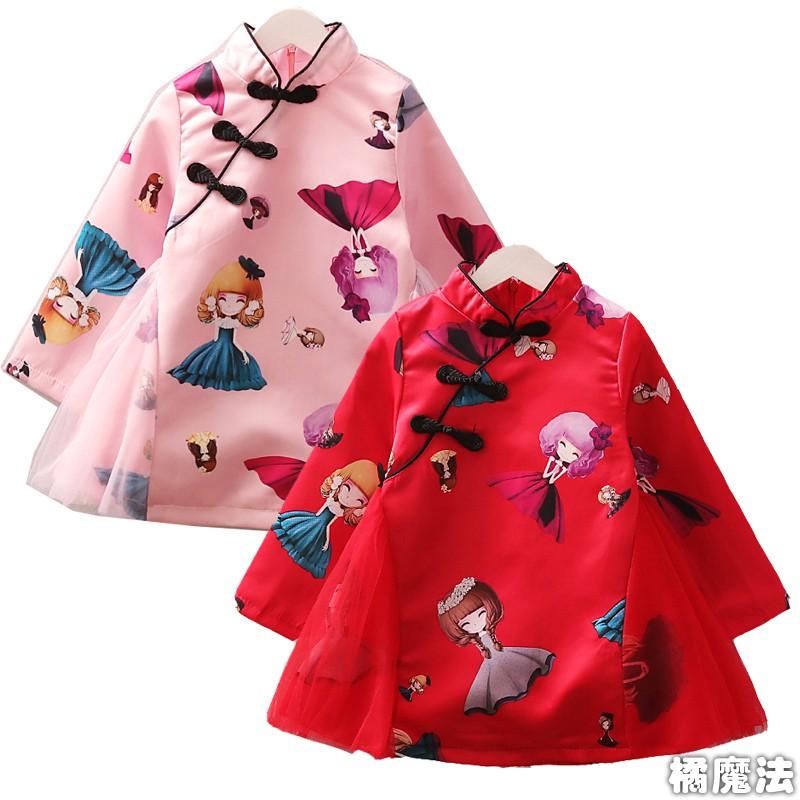 旗袍領中國風拼接側邊紗裙洋裝 寶寶旗袍裝 童裝 過年 唐裝 大紅 新衣 喜酒拜年服【p0061198665024】