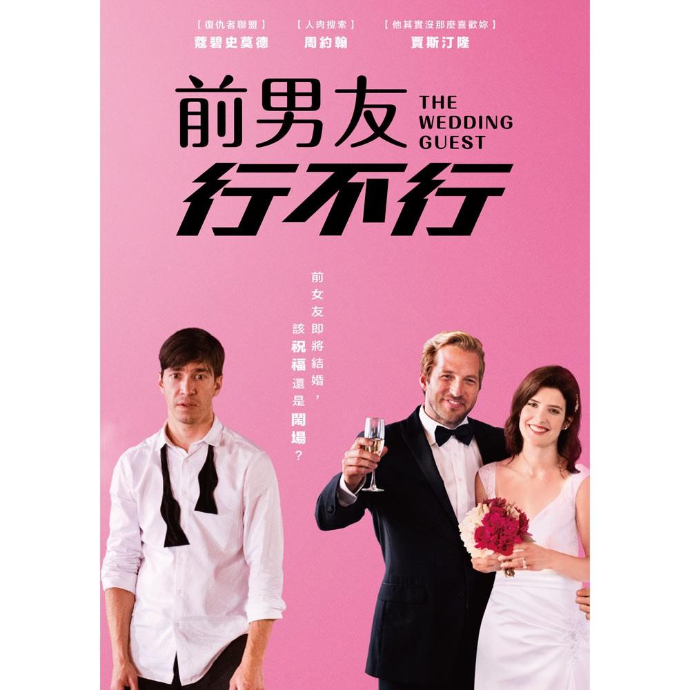 <二次降價>前男友行不行 DVD 原價399元