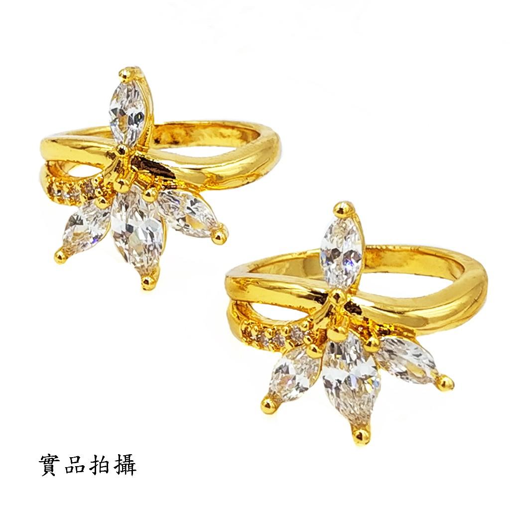 戒指 6-7號 韓國鋯石 典雅水鑽花瓣 戒指 防退色仿金 鍍24K金色 艾豆『H3965』