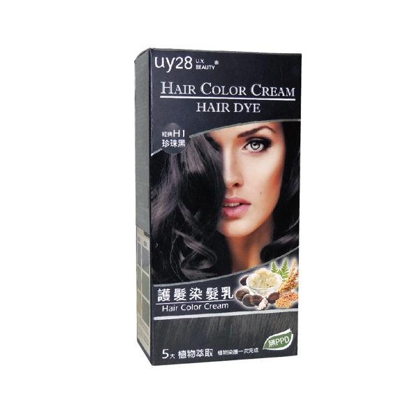 uy28優雅美體 護髮染髮乳-H1經典珍珠黑40ml