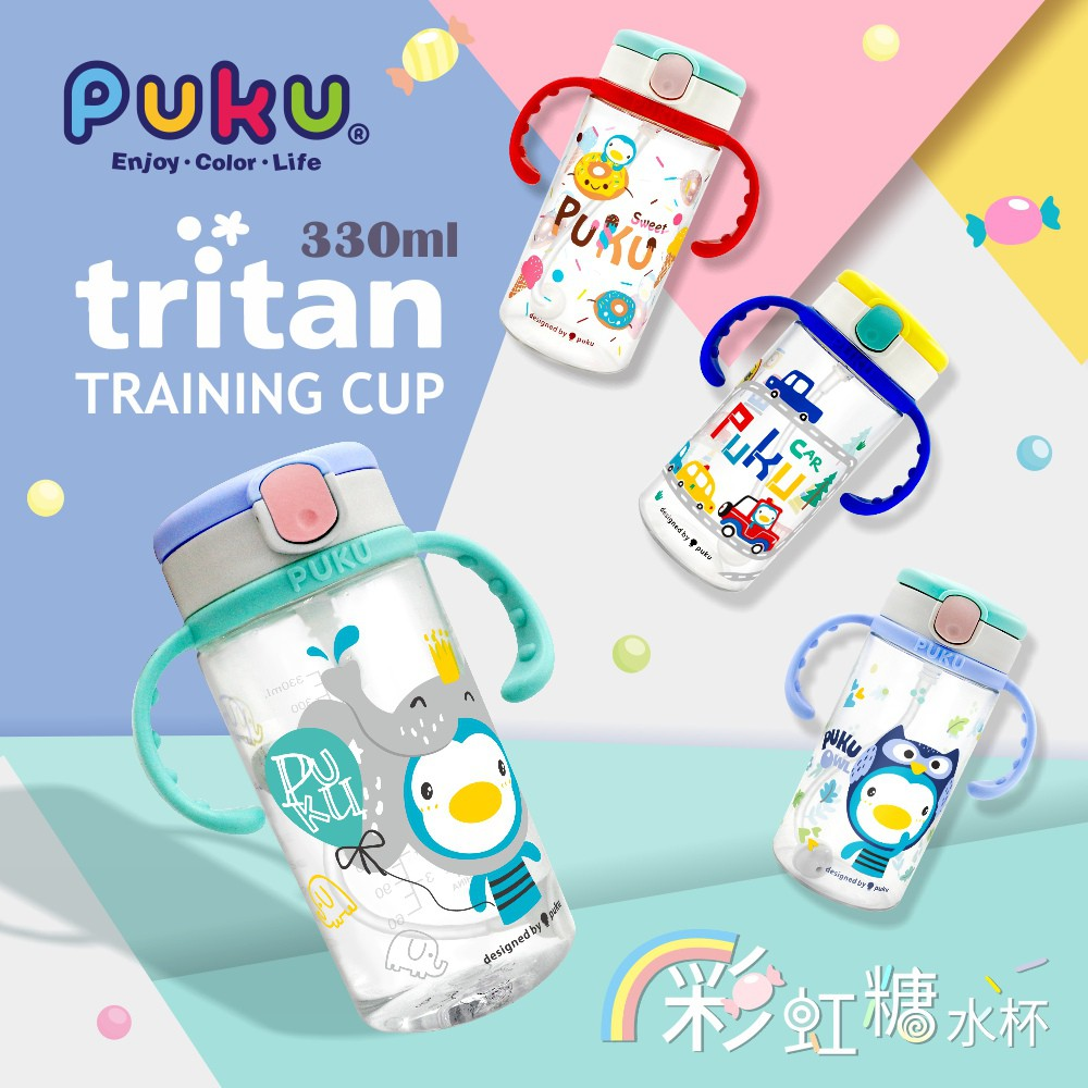 Puku 藍色企鵝 Tritan彩虹糖水杯330ml【佳兒園婦幼館】