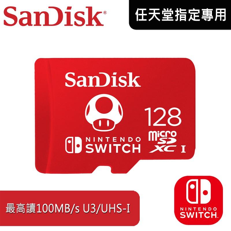 【商品特色】Nintendo 官方授權的 Switch 專用記憶卡讀取速度最高可達100MB/秒快速進入遊戲,增加儲存,精簡裝置【商品規格】型號:6114.NAO12.322速度規格:UHS-I U3