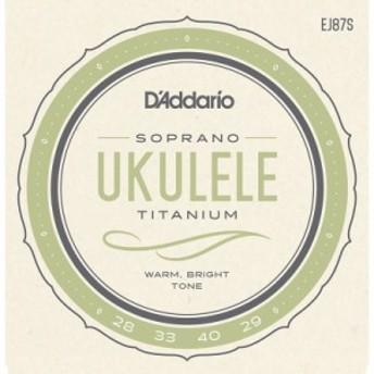 DAddario EJ87S Soprano Ukulele [ウクレレ弦]