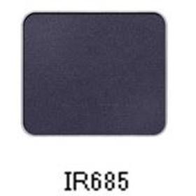 シュウウエムラ プレストアイシャドー(レフィル)<IR> IR685