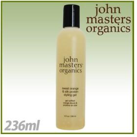 ジョンマスターオーガニック John Masters Organics スイートオレンジ&シルクプロテイン スタイリングジェル 236ml