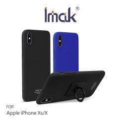 【IMAK】Apple iPhone Xs/X 創意支架牛仔殼