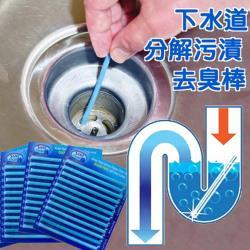 水管疏通棒 清潔棒 10入裝(120支)