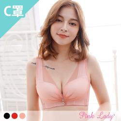 Pink Lady 經典時尚無鋼圈薄襯單件內衣 C罩杯(9256)