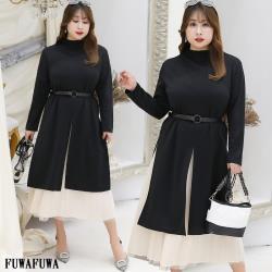 FUWAFUWA-加大尺碼OL知性風兩件式長袖洋裝