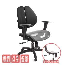 GXG 低雙背網座 電腦椅 升降扶手  TW-2803 E2