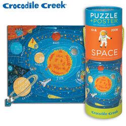 美國Crocodile Creek  2合1海報拼圖系列-太空之旅