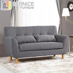 Boden-克利奧灰色雙人座布沙發