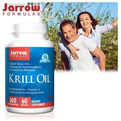【美國Jarrow賈羅公式】超級磷蝦油600mg軟膠囊(60粒/瓶)