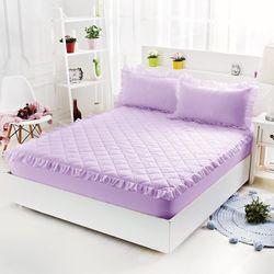 生活提案 韓系玩色兩用式保潔墊-特大-葡萄淺紫