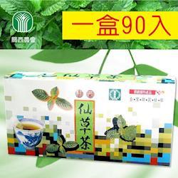 關西農會  仙草茶包-3g-90包-盒  (2盒一組)