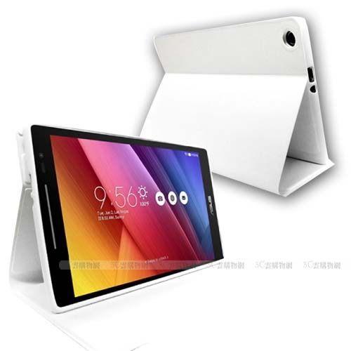 ASUS ZenPad 8.0 Z380 原廠皮套可立式【加送原廠果凍套】