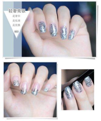 【指甲樂園nails】美甲光療甲油膠 戈雅 GAOY 鑽石璀璨膠 blingbling 閃亮上架10ml