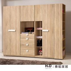 H&D 多莉絲8尺組合衣櫃