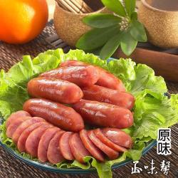 正味馨 紅麴紹興香腸(原味)2包(600g/包)
