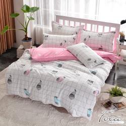 FOCA 瑪格利特 單人-北歐風活性印染100%雪絨棉三件式薄被套床包組