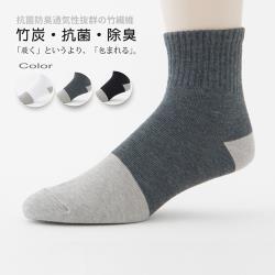 【老船長】(1106-1)MIT竹碳森呼吸休閒童襪-12雙入-灰色