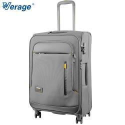 Verage~維麗杰 24吋 皇家典藏系列旅行箱(灰)