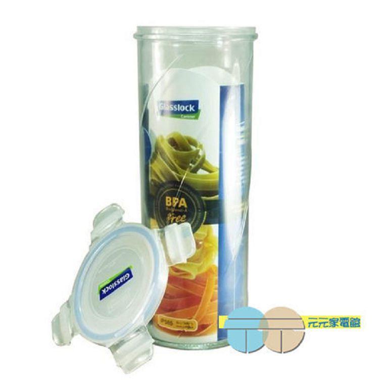 Glasslock 密封罐 IP-585 可當冷水壺 / 密封玻璃斜紋款