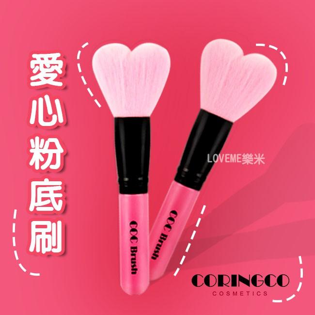韓國 Coringco 愛心粉底刷 25g/支 刷具 軟毛刷 現貨