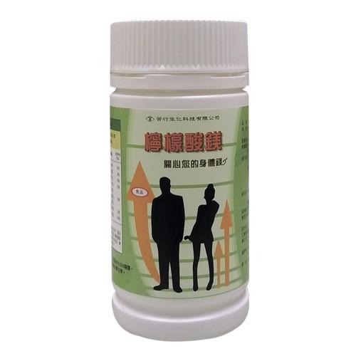檸檬酸鎂(改膠囊,需打開膠囊將粉末溶在水裡再喝)