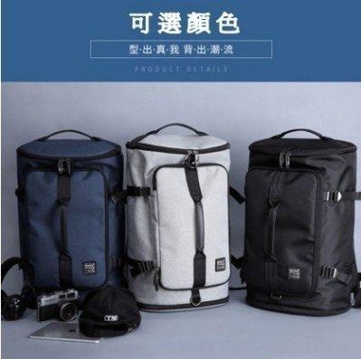 《澤米Jammy》休閒大容量圓筒後背包 多功能包雙肩包 通勤包電腦包登山包旅行包運動包戶外包EEB852