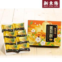 新東陽鳳梨酥200g(25g*8入)