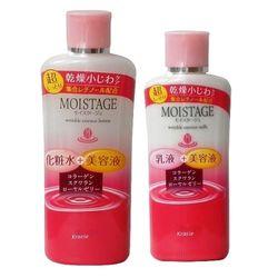 日系Kracie Moistage超潤化妝水乳液-二入任選