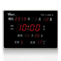 羅蜜歐LED數位萬年曆電子鐘 NEW-789 (橫式)