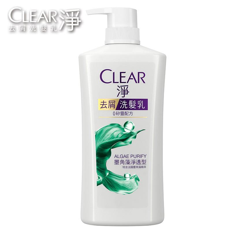 CLEAR 淨 女士去屑洗髮乳-墨角藻淨透型 750g
