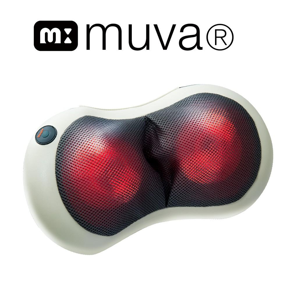 Muva 3D多點溫感揉捏枕 SA1603 按摩 靠枕 按摩器 辦公室 車用 溫感揉捏枕 【胖胖生活館】